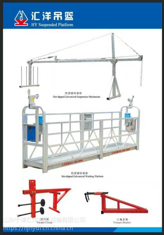 福建福州电动吊篮山东汇洋高空作业吊篮配电箱安全锁