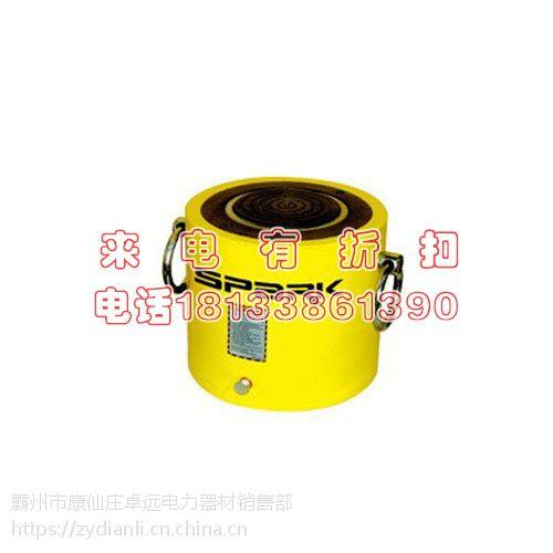 CLS502-100010系列单作用重载液压油缸CLS502 ,504万齐
