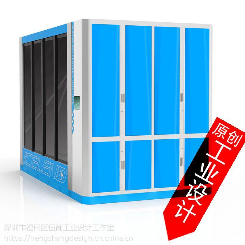 设备工业设计显示屏自助机排队机箱钣金创意外观设计产品结构设计