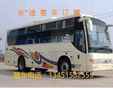 http://himg.china.cn/0/4_468_239116_387_301.jpg