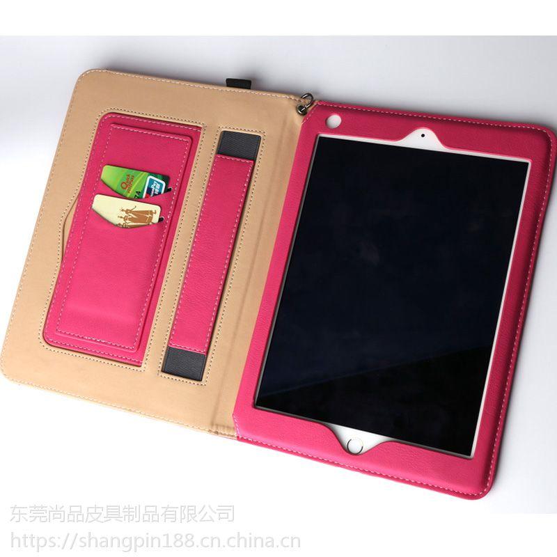 广东ipad Pro保护套手挽带支架手拿机框款苹果12.9寸保护壳工厂OEM订做