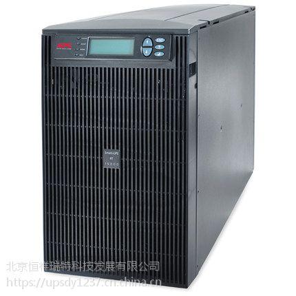 UPS不间断电源 APC SURT15KUXICH 15KVA/12KW 在线式机架式长效机