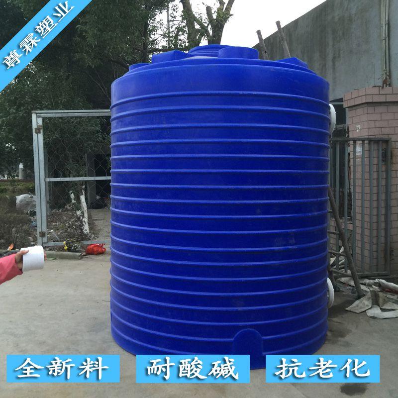 南京10吨pe储罐厂家|批发10立方塑料桶