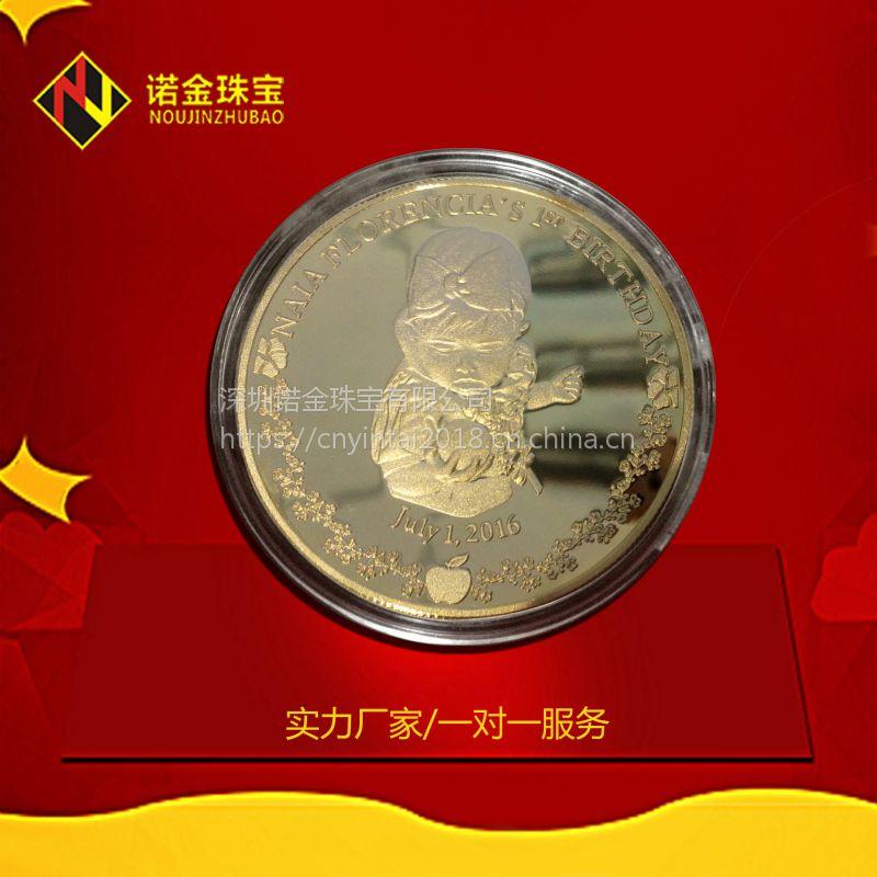 彩色印刷纪念币 纪念章