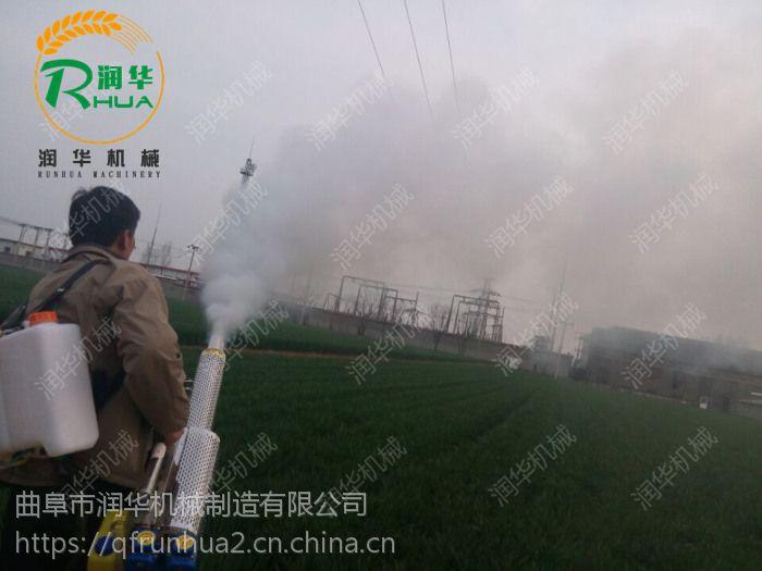 小麦农田杀虫背负式弥雾机 蔬菜大棚专用打药烟雾机 新型脉冲电动烟雾机