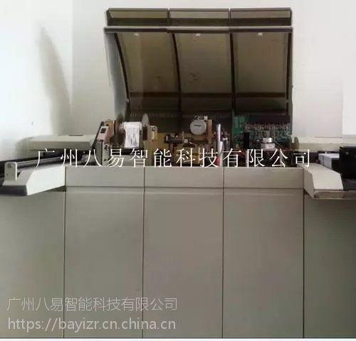 广州八易出售凸字证卡打印机DC7000凸字机DATACARD凸字机
