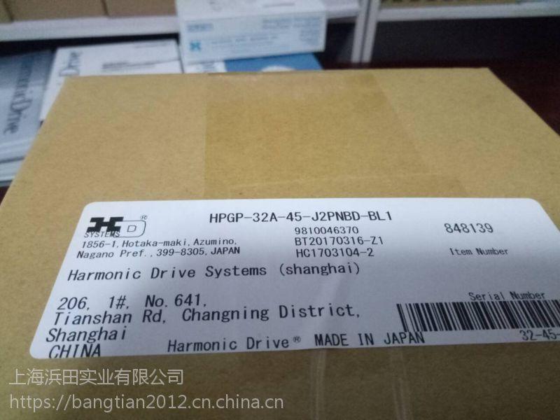 harmonic热处理谐波执行件SHF-40-160-2SO