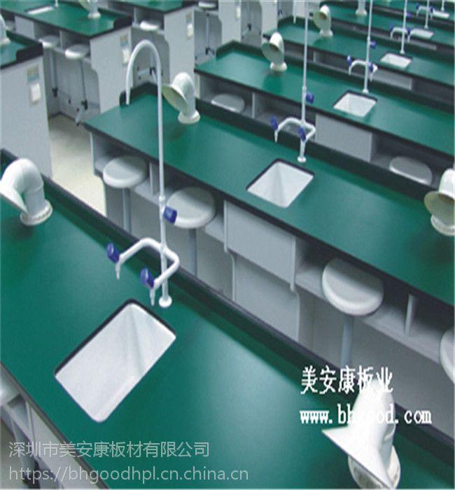 深圳实验室台面生产厂家