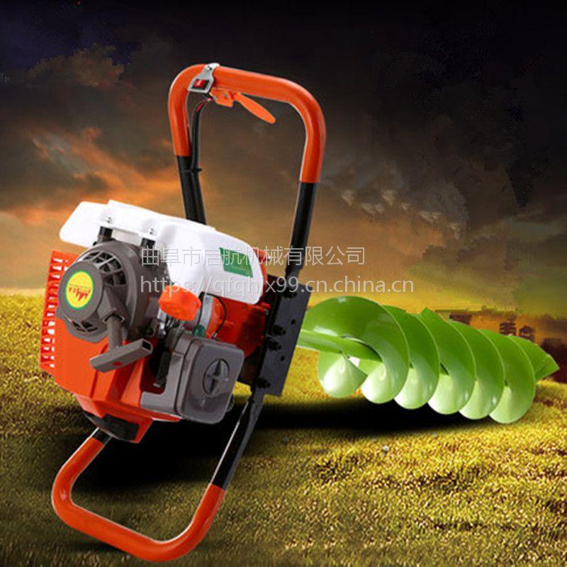 苗木种植钻窝机 手提钻坑机 30直径挖窝机批发