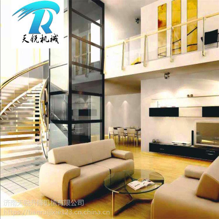 河北小型家用升降电梯、天锐室内液压家庭升降机使用方便