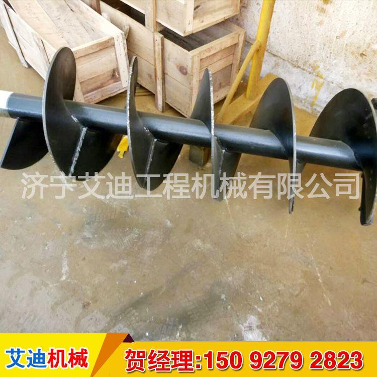 挖掘机螺旋钻杆 山东艾迪螺旋钻 质量保障