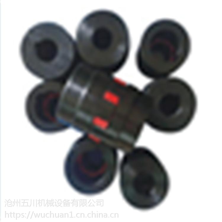 五川机械加工高耐磨星型联轴器 品质好 价格优