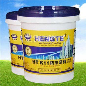 长沙市品牌k11防水涂料厂家供应_防水材料_亨特牌年K11防水材料厂家