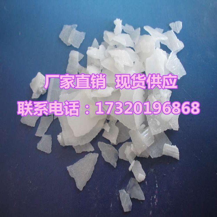 http://himg.china.cn/0/4_469_234578_750_750.jpg
