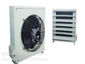 矿用防爆暖风机 电加热暖风机 矿用电暖风机