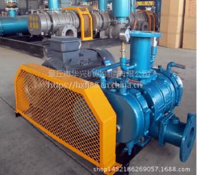 厂家直销气力输送专用三叶罗茨鼓风机|华福兴双油箱XSR系列型号齐全
