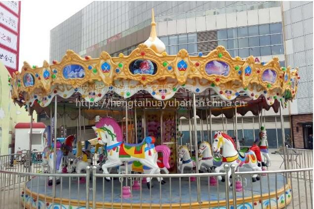 大中型豪华绚丽电动旋转木马 儿童半豪华转马玩具 旋转木马商场室外豪华转马