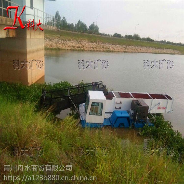 江苏水草打捞船 水上割草船 水葫芦打捞船 科大制造