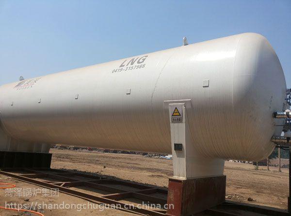 现货供应的LNG储罐,规格齐全的LNG储罐,5~150立方的LNG储罐