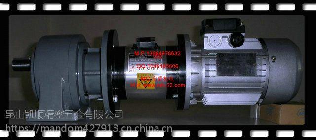 离合制动器TJ-POI-0.6/1.5TJ-POI-2.5TJ-POI-5TJ-POI-10/20