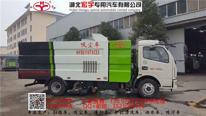 http://himg.china.cn/0/4_46_1020533_800_450.jpg
