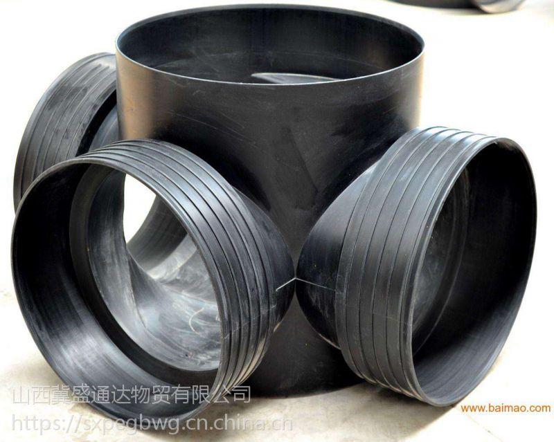 太原检查井可分为直通井弯头井起始井和三通井