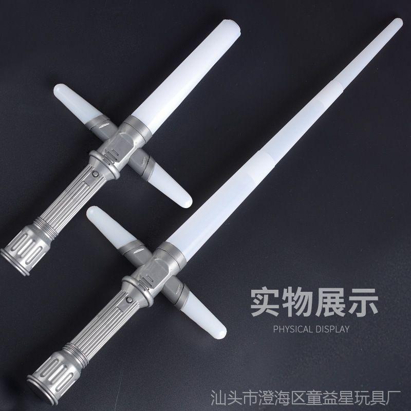 新款星球大战e7光剑 带音效发声发光十字激光剑可伸缩儿童玩具剑