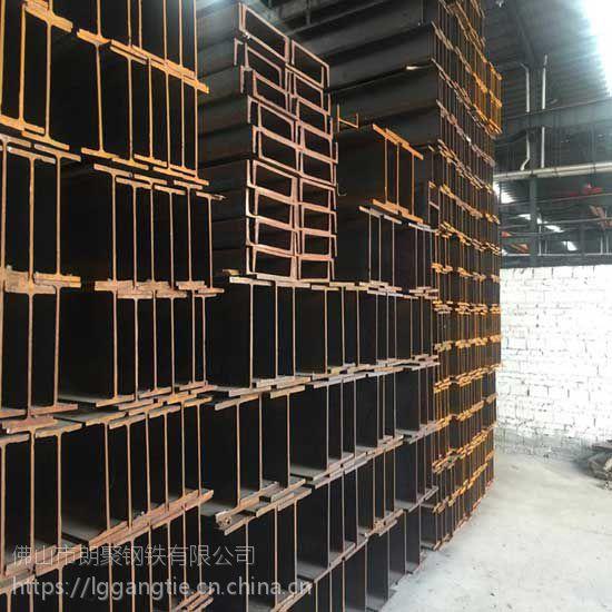 广州 美标热轧h型钢 工字钢q235b18 热轧槽钢q235b