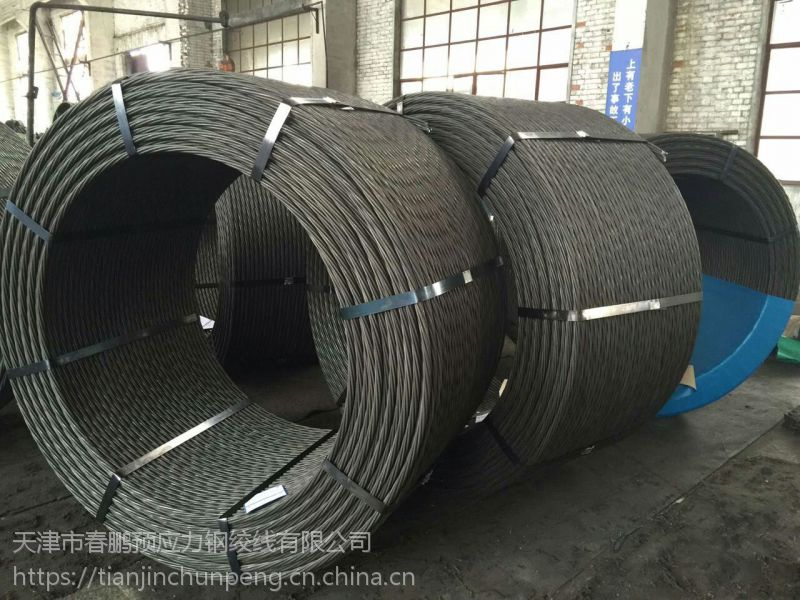 春鹏牌1x7-21.6预应力钢绞线,混凝土用,矿用钢绞线厂家直销,量大优惠!