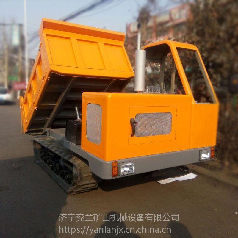 兖兰牌 钢制履带运输车型号齐全欢迎定制选购