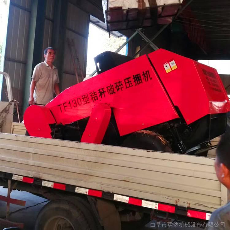 粉碎打捆机产量收割秸秆粉碎打捆机价格