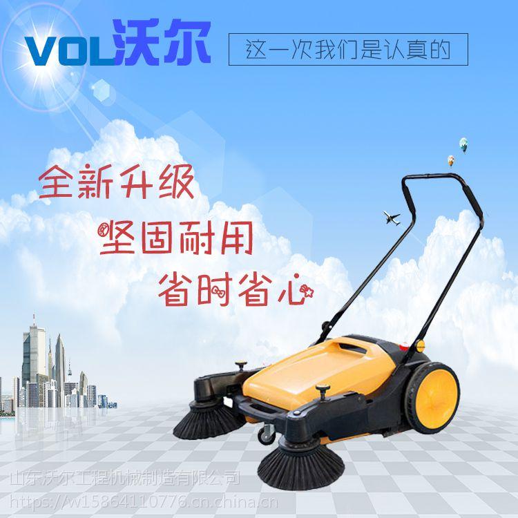 供应vol-920手推式扫地机无动力环保双刷扫地机清扫更省力