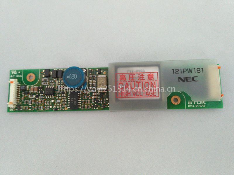出售TDK PCU-P147B高压条,CXA-0359高压条