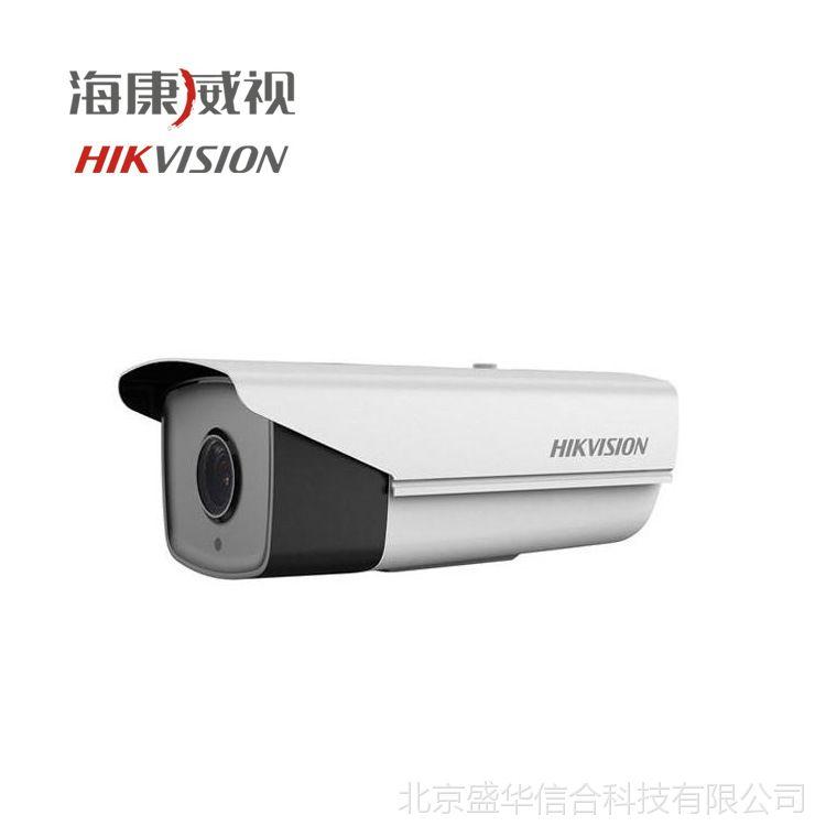 Hikvision/海康威视200万ICR日夜型网络摄像机DS-2CD4A25FWD-IZ