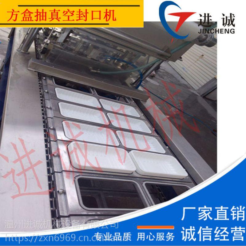 云南盒装内脂豆腐罐装封口机 嫩豆腐包装灌装包装机 性价比高