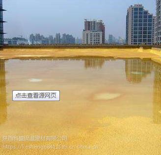 重庆冷库聚氨酯喷涂b1级硬泡体保温层