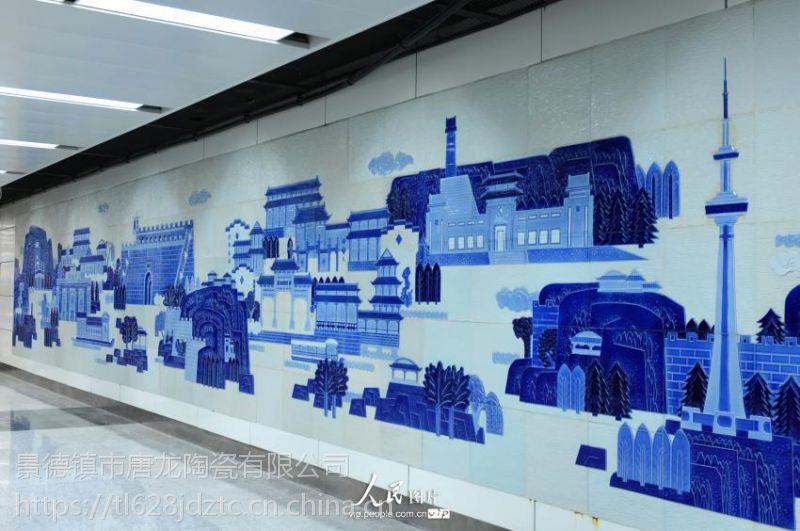 选择壁画参考案例景德镇壁画定制