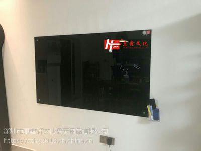 惠州挂式单面黑板D揭阳磁性玻璃黑板F阳江办公装修环保黑板