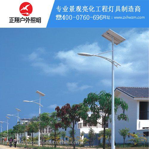 正翔照明普及太阳能路灯在不同地区使用的注意事项