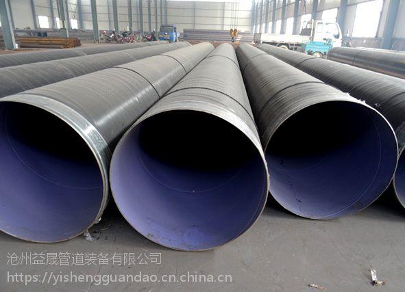 大量供应排水外PE内环氧防腐螺旋钢管直供型号齐全