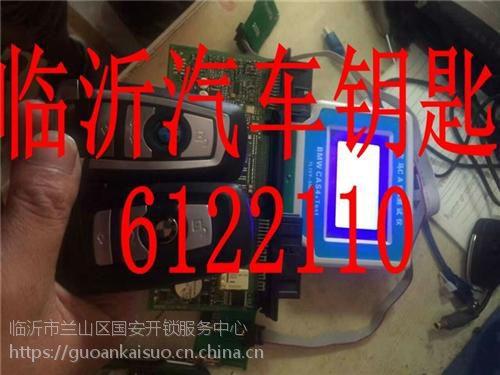 开锁_国安开锁服务中心(图)_南坊孝河路附近开锁