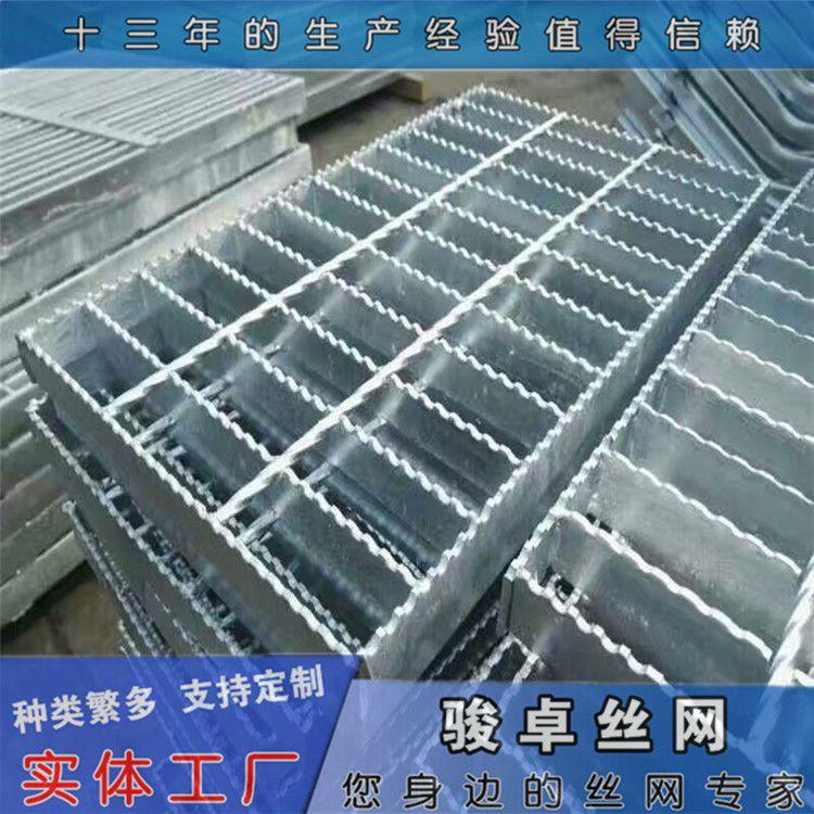 不锈钢钢格板 电厂沟盖板多钱 格栅板加工定做