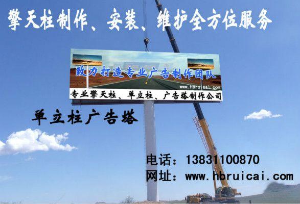 http://himg.china.cn/0/4_470_231706_587_400.jpg