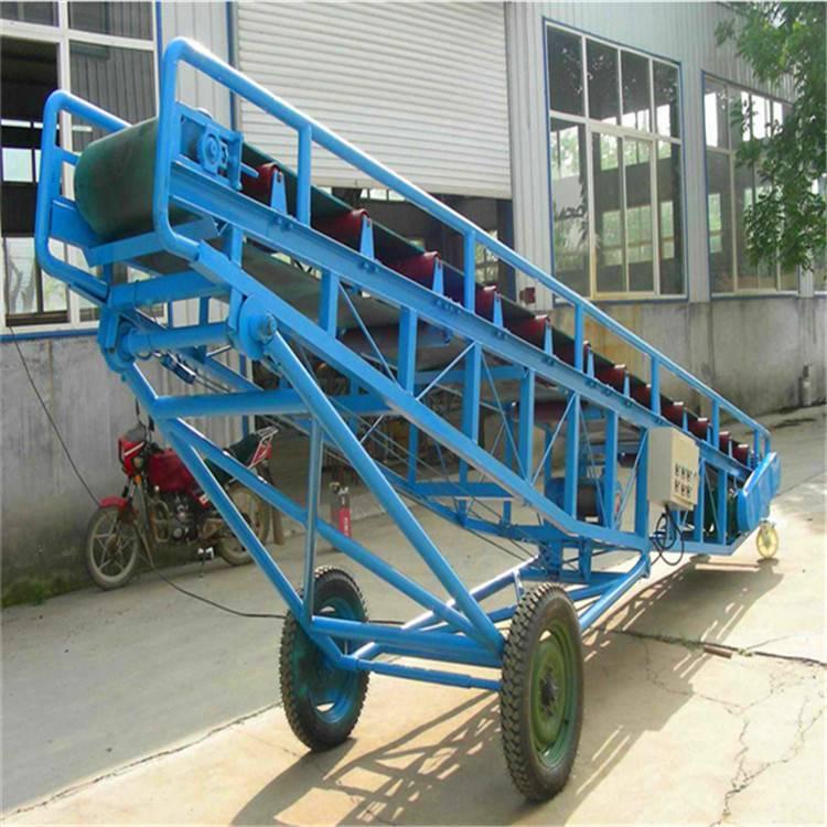 带式可移动电动升降输送机 爬坡槽型输送机 x7