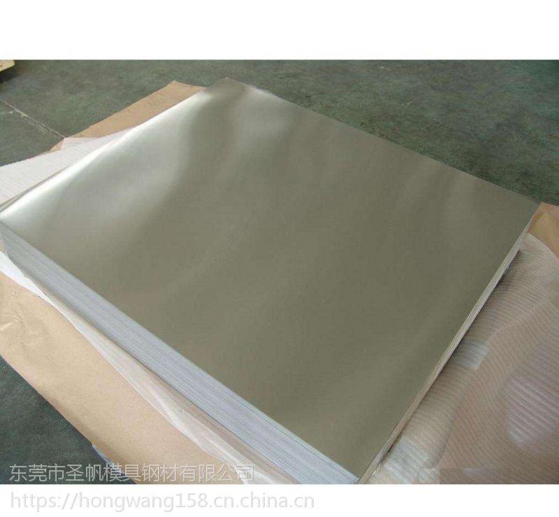 圣帆B340LA冷轧板JFS A2001-1998 JSC440R日本标准H340LA