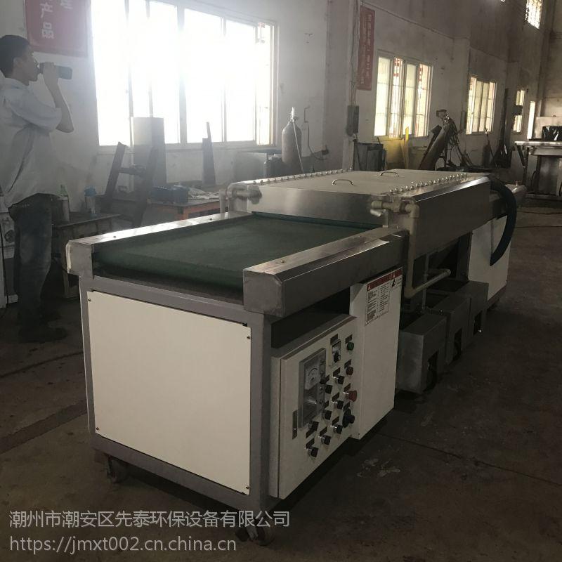 供应 优质 电路板清洗机