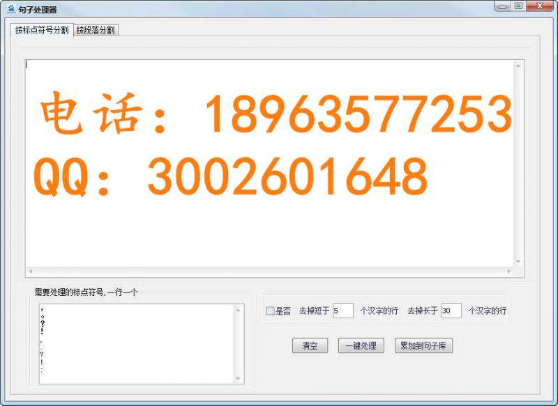 http://himg.china.cn/0/4_470_236282_800_583.jpg