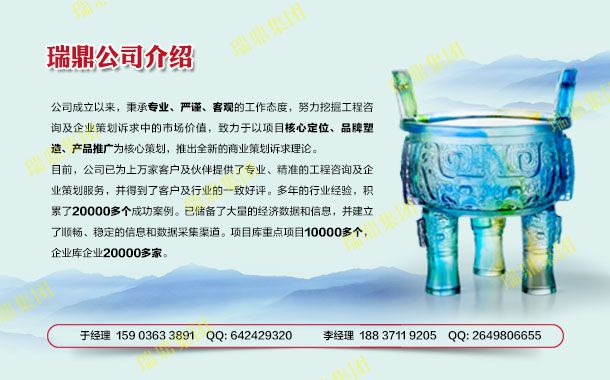 http://himg.china.cn/0/4_470_236768_610_380.jpg