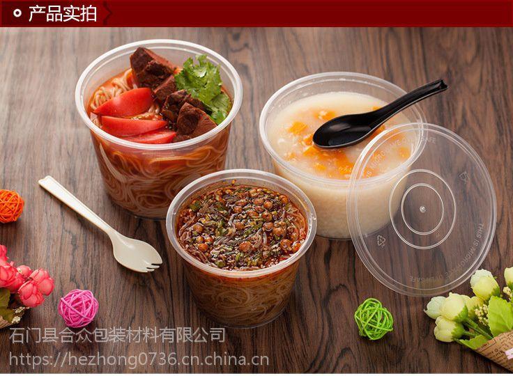 鑫合众 美式圆形700 环保餐盒|PP包装盒|食品PP保鲜盒|食品PP饭盒|一次性餐盒