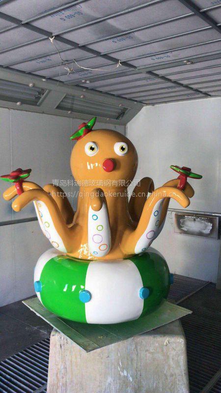 厂家直销玻璃钢章鱼krd66淘宝销量